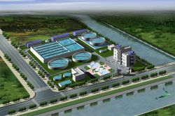 Wuxi Yuyu Town Wastewater Treatment Plant