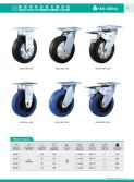 FOSHAN HAOLUN CATALOGUE-HEAVY DUTY RUBBER CASTER/WHEEL