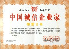 Quality Certificate 5