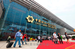 117th CHINA IMPORT and EXPORT FAIR(CANTON FAIR)