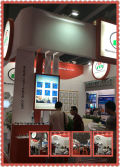The 17th of FLOWEXPO for GUANGZHOU 2014