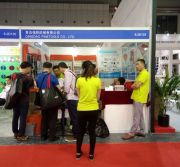 2016 China International Hardware Show