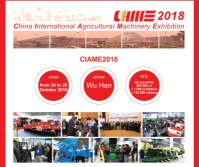 Welcome to China International Agricultural Mahinnery Exhibition Oct 26-28,2018