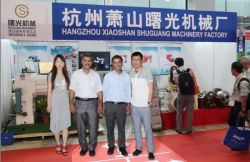 this picture we take at china plastic fair with my customer