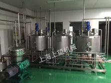 Small scale yogurt production line