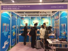 2015 HK electronic show