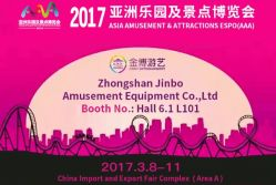 Asia Amusement & Attractions Expo 2017