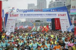 Power-Ing New Energy provide lithium batteries for the 16th Asian marathon championships