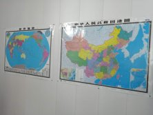 CHINA & WORLD MAP