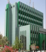 Agricultural bank of Sultan