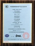 China Compulsory Certification (CCC) Certificate