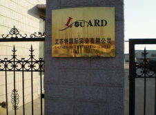 L-Guard Tire Corp -Factory, Manufacturer