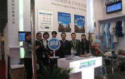 Semicon Exhibition 2012