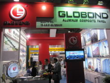 Canton Fair 108th.2010.10