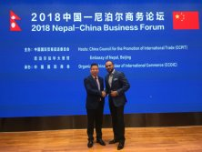 Invited to 2018 Nepal-China Business Forum