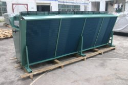 Air condenser of condensing unit