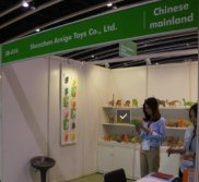 Hong Kong Gifts & Premium Fair 2015
