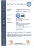 Batch-off cooling machine CE certification
