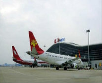 Linyi Airport