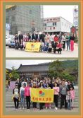 Huizhou Shunda Group Co. Ltd 3.8 Mountaineering event a success