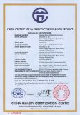 China Certificate for Energy Conservation Product - Certificate No:CQC16702141855