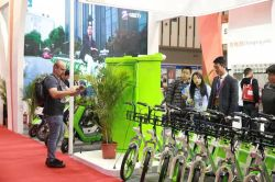 SHARED EBIKE IN THE SHOW