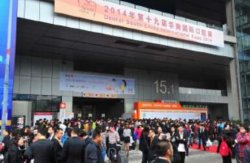 2014 Dental South China exhibition on March