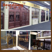Hereditary Stair in The 6th China (Guangzhou) Door Industry Exposition