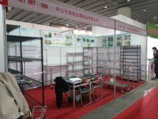 24th Guangzhou International Hotel Equipments and Supplies Exhibition