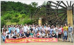Starsgem Co.,Ltd and Wuzhou Gem&Jewelry Association Activity