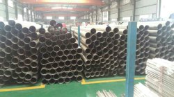 Round Tube with Descaled Surface
