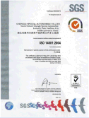 SGS Certificate for CLW Group
