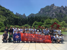 Qi Li′s excellent staff in Taimushan tourism in the summer of 2017