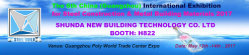 International Exhibition for Steel Construction Metal Building
