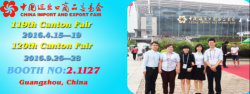 119th Canton Fair	Guangzhou, China	Apr. 15-19, 2016	2.1I27