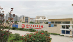 L.DOCTOR in Xiamen Wuyuan Experimental School