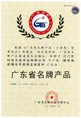 GTB Guangdong Top Brand