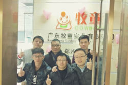 COWBOY Branch in Zhengzhou