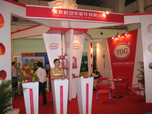 2007 CANTON FAIR