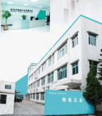 Minghao Dentures Co.,Ltd