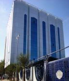 BANK OF SUDAN