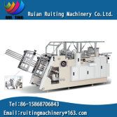 stable paper box forming machine one minus can make 160 pcs