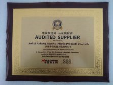 FACTORY AUDITED SUPPLIER ANHUI ANHENG