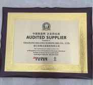 Made in China Audited Supplier , Gold hand tool Supplier