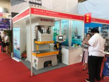 The 14th Beijing International Machine Tool & Tools Exhibition