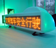 Taxi top led board