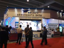 We are in The 23th Guangzhou Hotel Equipment and Supply Exhibition