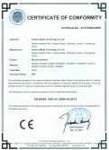 IP54 Certificate for Barcode Scanner