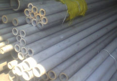 Stock List for Seamless Steel Pipe