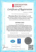 ISO9001 certificate of advertising production